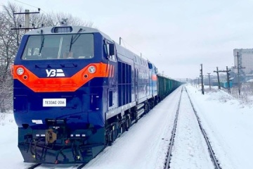 Ukrzaliznytsya recibe las 30 locomotoras de General Electric