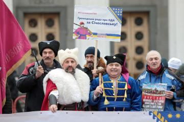 活動家、国会前でドニプロペトロウシク州の改名を要求