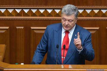 Poroshenko calls on Rada to back Ukraine's course for EU, NATO membership