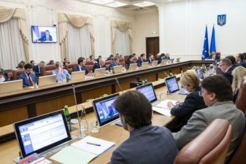 乌克兰-北约委员会:内阁批准了2019年国家计划