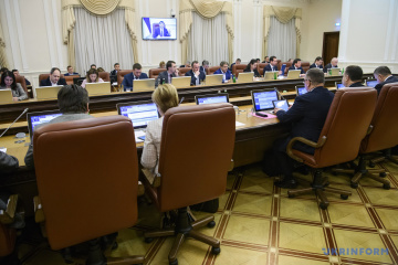 Government of Ukraine approves action plan for tackling poverty
