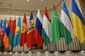 Ukraine finally quits CIS coordination bodies