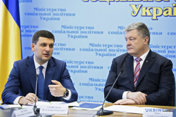 PM Groysman: Entrepreneurs point out revival of business activity in Ukraine