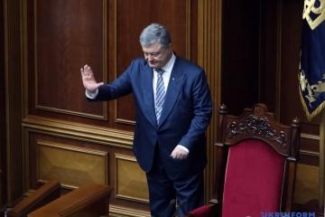 La Comisión Electoral Central inscribe a Poroshenko como candidato a la presidencia