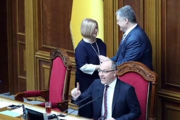 La Rada aprueba consagrar el rumbo hacia la adhesión a la UE y la OTAN en la Constitución (Fotos)