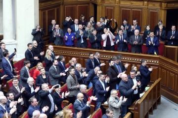 国会、EU・NATO加盟路線に関する憲法改正法を本採択