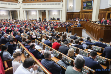 Six parties have greatest chance of entering Ukraine parliament - poll