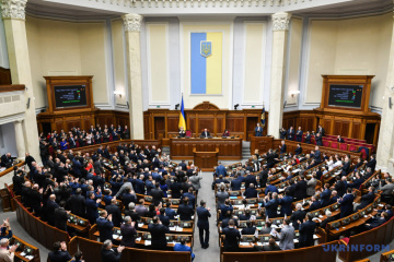 New interfaction union created in Verkhovna Rada