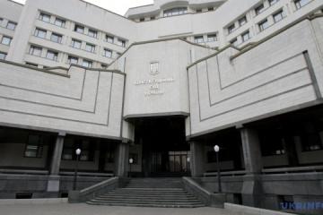 国会、ドニプロペトロウシク州改名に関する憲法改正法案を憲法裁判所へ送付する決定採択