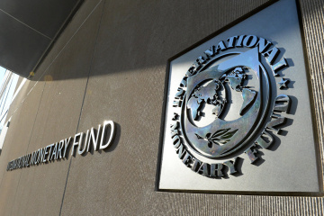 IMF mission arrives in Kyiv