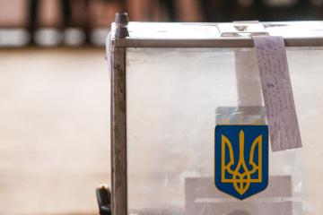 ENEMO will mehr als 300 Wahlbeobachter in die Ukraine entsenden