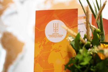 La Corporación Estatal de Alimentos y Granos aumenta un 42% las ventas de productos terminados en Ucrania