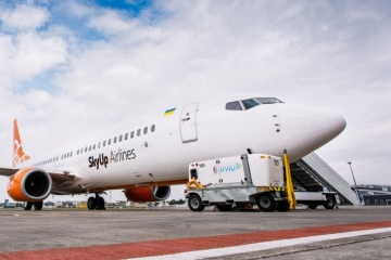 SkyUp Airlines launches flight Zaporizhzhia-Tel Aviv