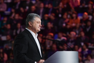 Poroshenko:  Lograr los criterios de la membrecía en la UE y la OTAN mejorará el clima de inversión en Ucrania