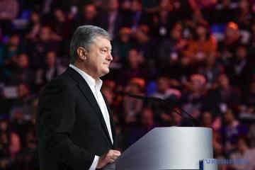 Poroshenko garantiza la inmutabilidad de la descentralización (Fotos)