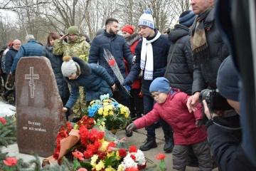 Il y a 4 ans, les mercenaires russes ont tiré sur Kramatorsk avec des armes lourdes