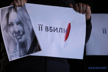 Verdächtiger im Mordfall Handziuk in Bulgarien festgenommen