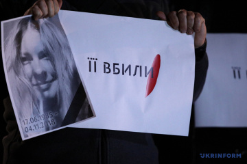 Kherson official, intermediaries agreed on $5,600 for Handziuk's murder – prosecutor general