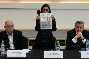 Na wystawie w Warszawie pokazano nowy rysunek Suszczenko