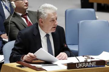 Yélchenko: Rusia desacredita los esfuerzos internacionales realizados para combatir el terrorismo