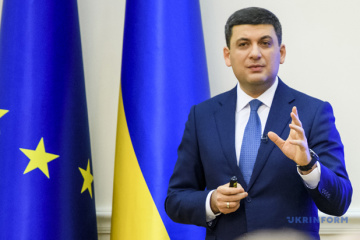 Govnt to protect small-sized business and IT sector – Groysman
