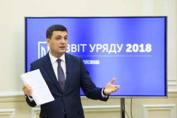 Average wage in Ukraine exceeded UAH 10,000 in 2018 - Groysman