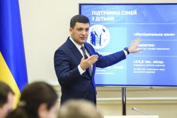 Le Conseil des ministres de l'Ukraine approuve le rapport sur ses activités en 2018