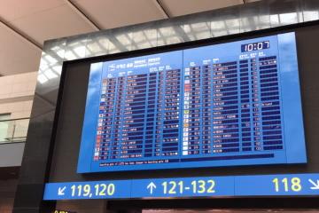 L'aéroport de Londres utilise la graphie «Kyiv» au lieu de «Kiev»