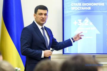 Volodymyr Hroisman: La société «Naftogaz» a échoué dans son plan de production de gaz