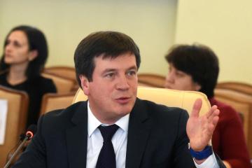 Zubko: 90% of population of Dnipropetrovsk region lives in new management system