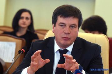 Vice PM Zubko: Ukraine using best European practices in decentralization reform