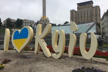 L'Union européenne commence à utiliser la graphie «Kyiv» au lieu de «Kiev»