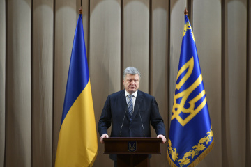 High integration into Europe will help increase wages in Ukraine — Poroshenko