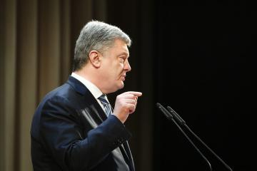 Petro Porochenko: L'UE a introduit le pack de sanctions «Azov» contre la Fédération de Russie et ce n'est qu'un début