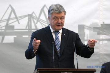 Poroshenko: Ukraine stops to import over 50,000 commodity items from Russia