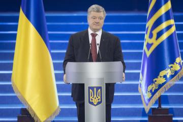 Porochenko : Les « sanctions d'Azov » contre la Russie pourraient être adoptées la semaine prochaine