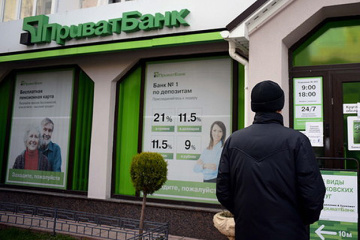 Court decisions on PrivatBank slow down cooperation with international partners – NBU