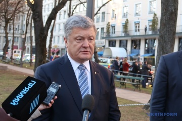 Poroshenko: Russia may start 'Baltic crisis' because of Nord Stream 2