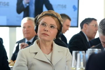 Lagarde comments on meeting with Tymoshenko in Munich