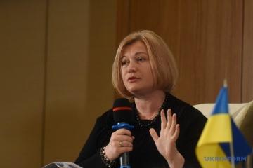 Heraschtschenko erörtert mit US-Kongressmitgliedern Russlands Bedrohungen