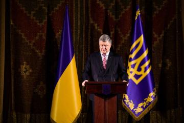 Porochenko: Le Kremlin veut détruire l'État ukrainien
