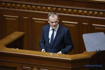 Donald Tusk: il n'y a pas d'Europe sans l'Ukraine