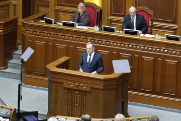 Tusk à Porochenko: Votre réputation et celle de tout le pays est très bonne, non seulement à Bruxelles, mais également dans toutes les capitales européennes