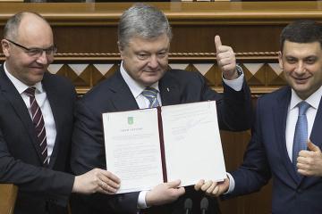 A la Rada Porochenko a signé les amendements à la Constitution sur le cours stratégique vers l'UE et l'OTAN