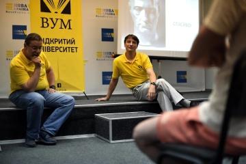 Захист прав і контроль влади – Відкритий університет Майдану запустив новий онлайн-курс