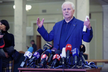 Kravchuk: Se decidirá sobre la cumbre en una reunión de los asesores del Cuarteto de Normandía