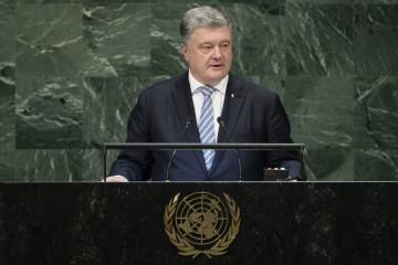 Poroshenko to UN: Russian aggression against Ukraine began five years ago