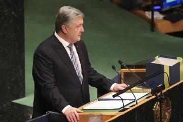 Porochenko à l'ONU demande de ne plus utiliser le terme «conflit» car il s'agit d'une agression de la Russie contre l'Ukraine
