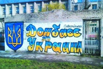 Most residents of Donbas want return of occupied territories