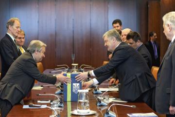 Poroshenko entrega a Guterres las cartas sobre la asistencia en la liberación de los marineros ucranianos (Fotos, Vídeo)